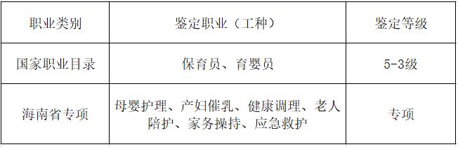 微信截图_20210120114721.png